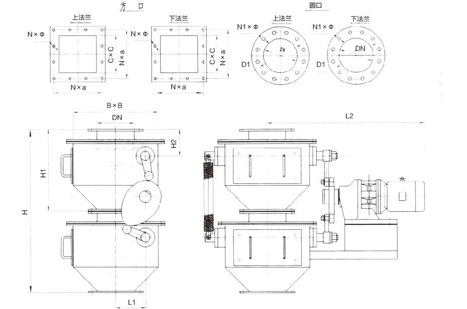 DZXF型电动锥形双层卸灰阀
